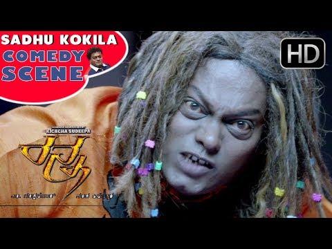 Sadhu Kokila Hits Heroine's Back | New Kannada Comedy Scenes | Kannada Movie Comedy | Kiccha Sudeep