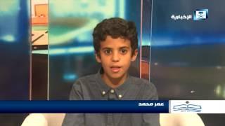 أصدقاء الإخبارية - عمر محمد