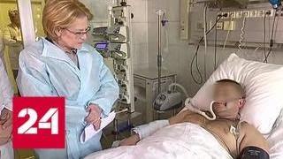 Смотреть видео 41 погибший, 33 выживших в авиакатастрофе: в Мурманске объявлен трехдневный траур - Россия 24 онлайн