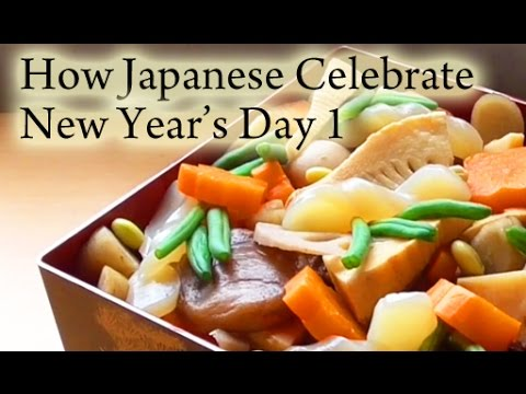 Japanese New Year and How We Celebrate(日本のお正月)Part 1