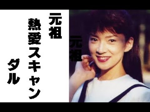 横須賀昌美(よしみ)が画像流失の熱愛スキャンダルで違約金額がヤバい!