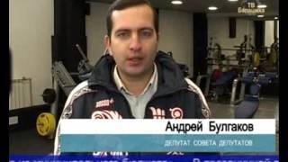 Новый спортивный зал открылся в микрорайоне Заря(Источник Балашихинское телевидение ООО