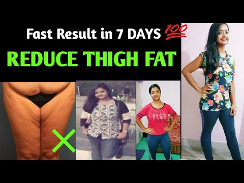 Simple Exercises to Lose Thigh Fat Fast at Home in 7 days. Day12- 21 days Transformation Challenge