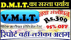 DMIT Vs VMIT 95 % off  Only Rs 300