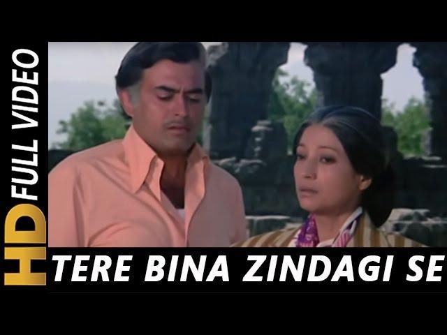 Tere Bina Zindagi Se Koi Shikwa To Nahin | Lata Mangeshkar, Kishore Kumar | Aandhi 1975 Songs #1