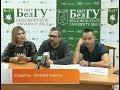 В Белгороде выступила Дискотека Авария mp3