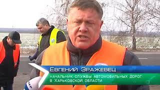 O'zbekiston respublikasining ta'mirlash M-03 Kiev-Xarkov-Dovzhansky