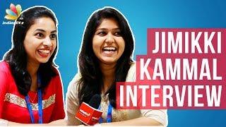 ഞങ്ങൾ ദുൽഖറിന്റെ കട്ട ഫാൻ ആണ് : Sheril & Anna Interview | Jimiki Kamal Song