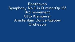 Beethoven Symphony No.9 3rd movement.wmv