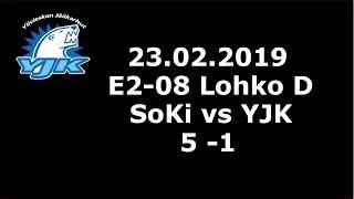 23.02.2019 (E2 - Lohko d) SoKi - YJK (5-1)