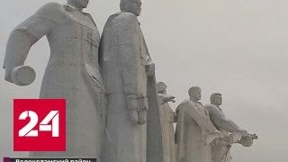 Стальная оборона: 75 лет назад началось контрнаступление советских войск под Москвой(, 2016-12-04T10:17:39.000Z)