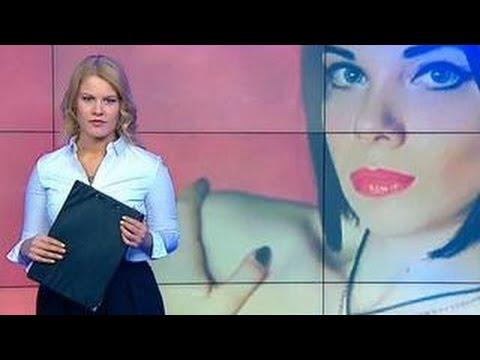 Фото учительницы гребневской школы подмосковья