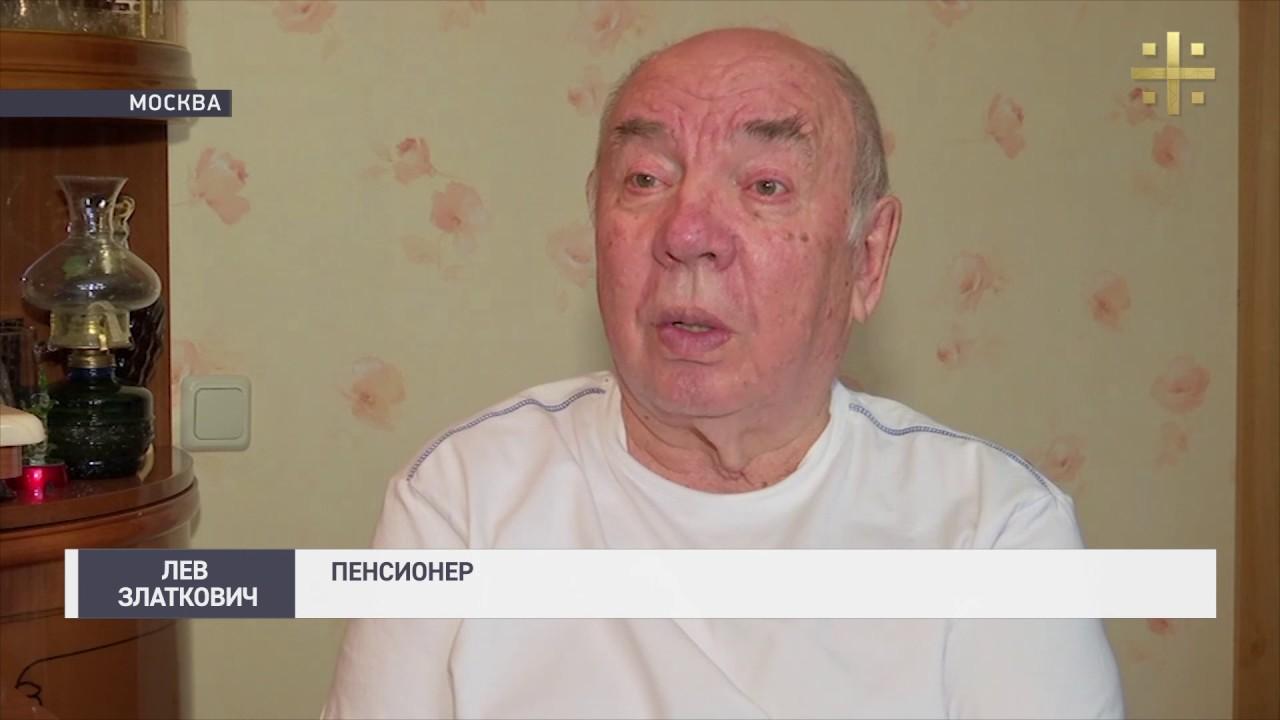 85-летнему пенсионеру пришлось доказывать в суде, что он не брал кредитов