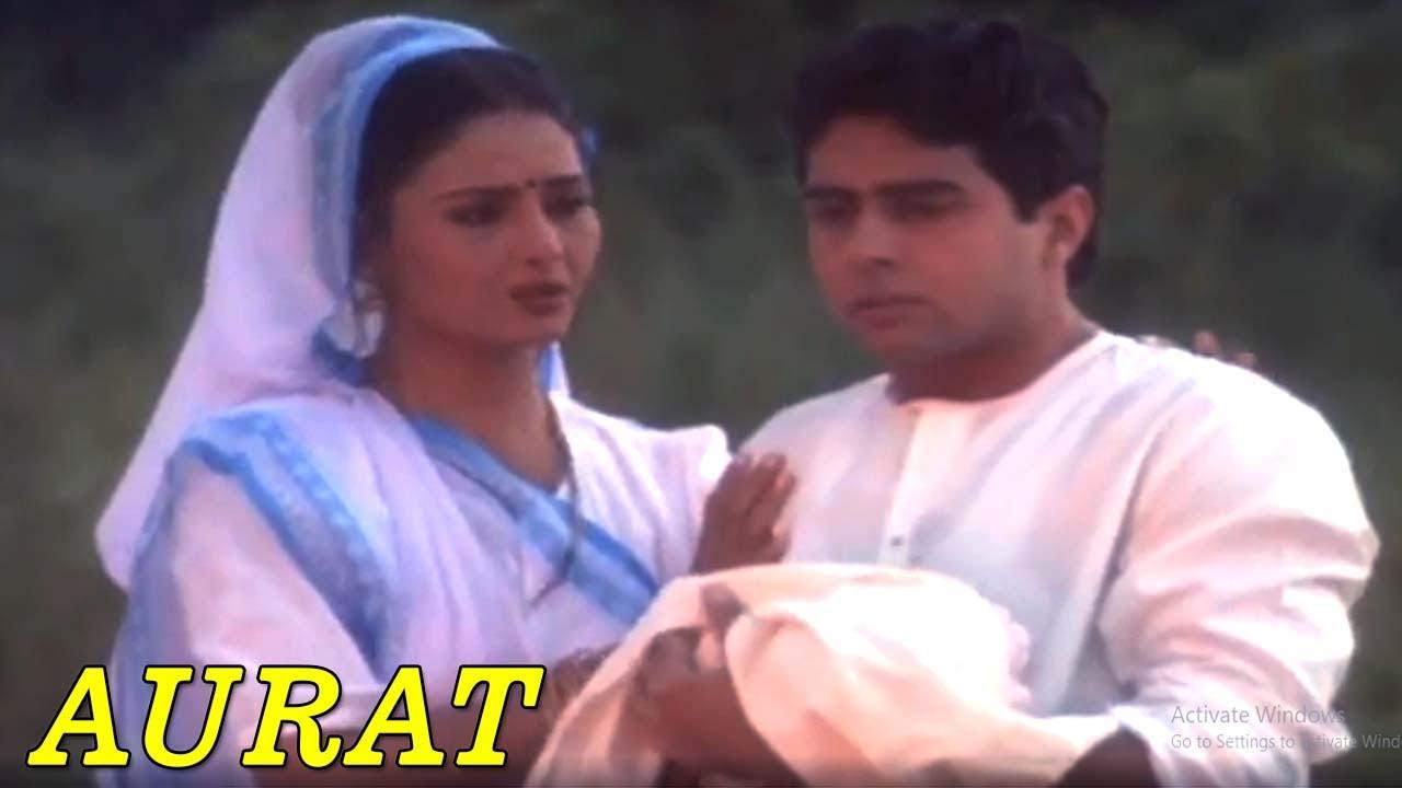 Aurat | BR Chopra Superhit Hindi TV Serial | Episode - 118 |