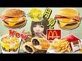 【マクドナルド】今年も月見バーガーの季節がきたよ!新商品のマックフルーリー、月見パイ、シャカシャカポテトも食べてみた♪