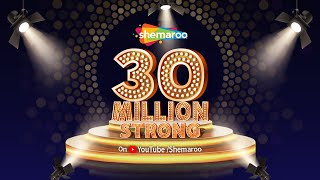 Shemaroo Celebrates 30 Million Subscriber's | Thank You For Your Love And Support