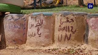 نتنياهو يتوعد بهدم وإخلاء تجمع الخان الأحمر من سكانه البدو الفلسطينيين - (19-11-2018)
