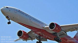Боинг 747, боинг 777 и еще раз боинг 747. Авиакомпания Россия. Споттинг в Сочи.