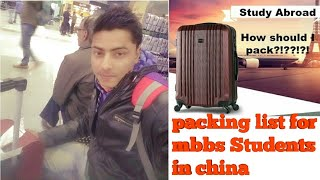 Bag packing list for #china_mbbs what luggage you have to carry, #mbbs_in_china #Russia_mbbs #doctor