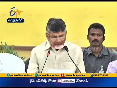 CM Chandrababu React on Narendra Modi Comments