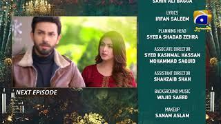 Rang Mahal - Episode 29 Teaser - 14th August 2021 - HAR PAL GEO