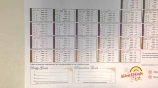 Ramadhan Goals Calendar 2015