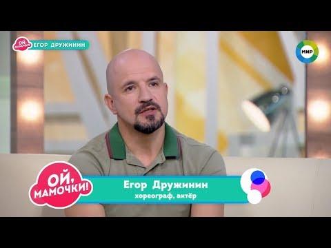 Егор Дружинин: Я каждые три секунды хотел отказаться от работы с Пугачёвой