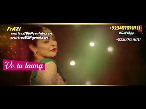 "Laung Laachi Neeru Bajwa Sandali Sandali Latest Punjabi Song ""Laung Laachi"" 03007576711 03457576711"