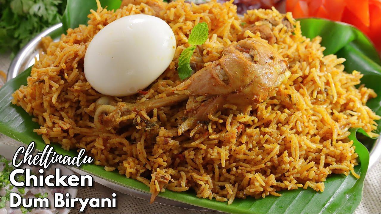 స్పెషల్ మసాలాతో అద్దిరిపోయే చెట్టినాడు చికెన్ బిర్యానీ   Chettinadu Chicken Biryani @Vismai Food