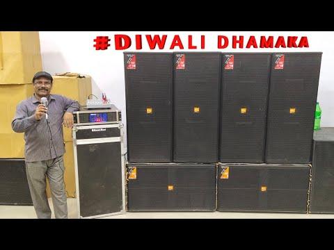 BHARAT ELECTRONICS BEST DJ SYSTEM DIWALI DHAMAKA DJ MIXER DJ UTTAR PRADESH ONLY-90500 FULL DJ SYSTEM