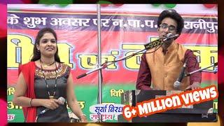 Download lagu जयसिंह राजा ओर वीणा पंडित मऊरानीपुर मेला महोत्सव 2018