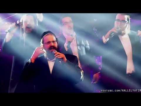 Kumtantz   Chassidish Medley   Canta: Yisroel Werdyger, Shira Choir & Hamenagnim Orchestra