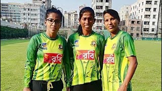 Quarantine Challenges from Rumana Ahmed | ODI Captain of Bangladesh | Bangladesh women cricket team