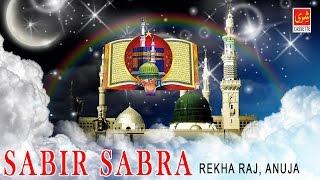Sabir Sabra   Sabir Sabra Waqia   Rekha Raj, Anuja   Waqia Anuja Rekha   Vianet Islamic