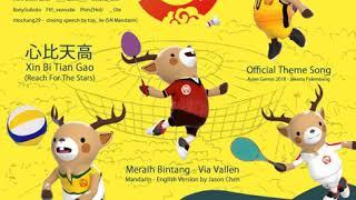 Meraih Bintang 心比天高 English Mandarin Version cover by SN Mandarin Asian Games 2018 Song