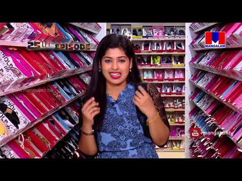 Pretty Girl | New Fashion Trends | Episode -25 │Mangalam TV