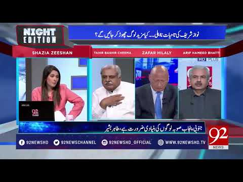 Sharif Doesn't Care A Fig For South Punjab Legislators Leaving PML-N
