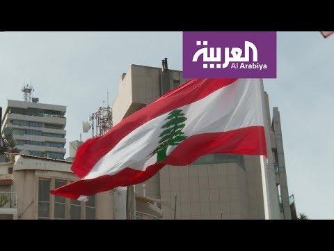 لبنان ما زال ينتظر حكومته  - نشر قبل 2 ساعة