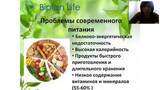 Весенние Уроки Здоровья для всей семьи, врач Чадкова Юлия