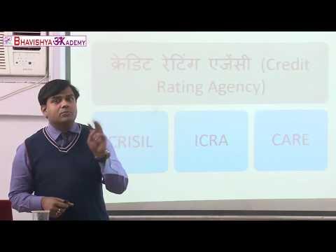 UPSC/IAS Pre 2018/RO/RAS/UPPCS/MPPSC/Rishi Jain/ Government Saving Bond/Sovereign Bond