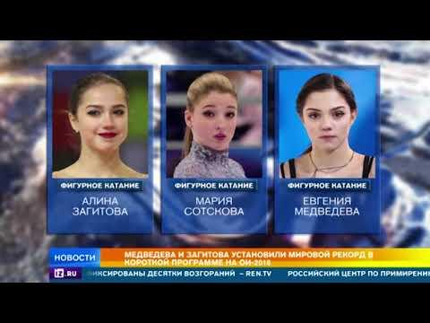 Российские фигуристки начали борьбу за медали на ОИ-2018