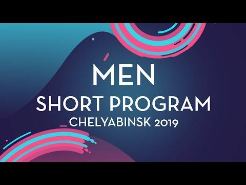 Alp Eren Ozkan (TUR)   Men Short Program   Chelyabinsk 2019