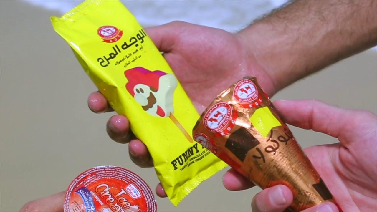 Kuwait Dairy - KDCOW ice cream الكويتية للألبان - ايس كريم كي دي كاو