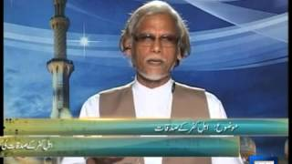 Dunya News-Peyam-e-Subh-12-09-2014