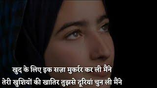 Kisi-Nazar-Ko-Tera-Intezar-Asha-Bhosle Bhupinder-Singh.mp3