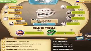 Trollface Clicker 1 チート プレイしてみた