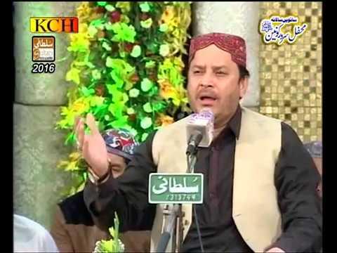 Ay Hassnain KY Nana Ya Nabi Nazr e Karm Farmana ||| Shahbaz Qamer Fareedi ||