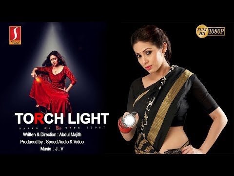 Torch Light Malayalam Full Movie 2019 | Sadha | Riythvika | Exclusive Release Movie 2019 | Full HD