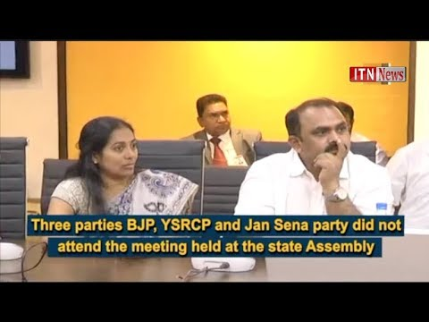 ITN NEWS: Andhra CM convenes all party meeting seeking suggestions on special status