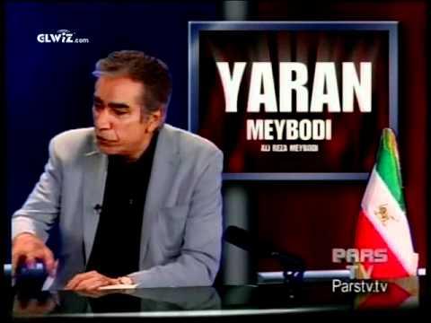 Baha'i-Maybodi interview with Fariborz Sahba in Pars TV (Part 3)